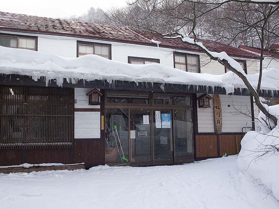 松川温泉 松川荘