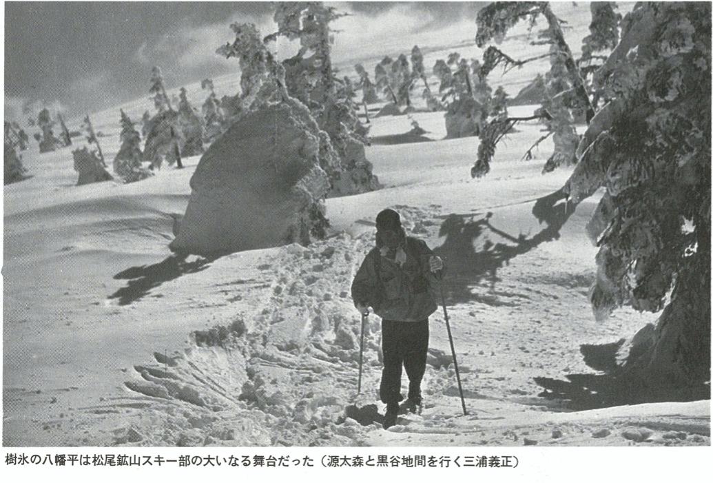 八幡平・安比スノーリゾートの歴史